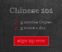 Chinese Class Template