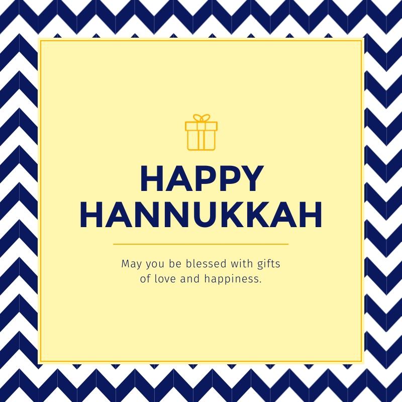 Gift Hanukkah Blog Graphic Medium  Template