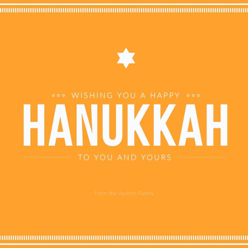Gold Wishes Hanukkah Blog Graphic Medium    Template