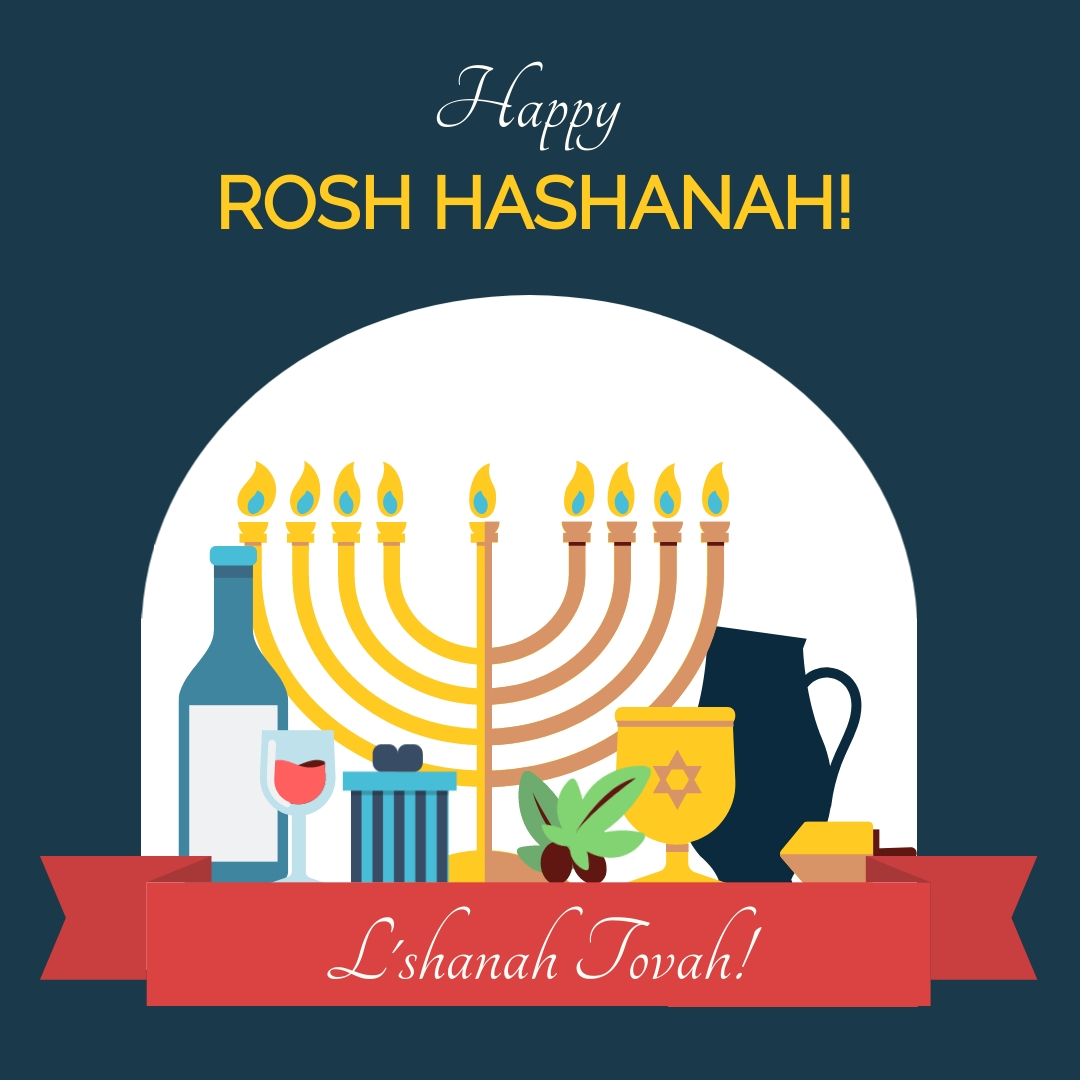 Happy Rosh Hashanah Animated Square Template