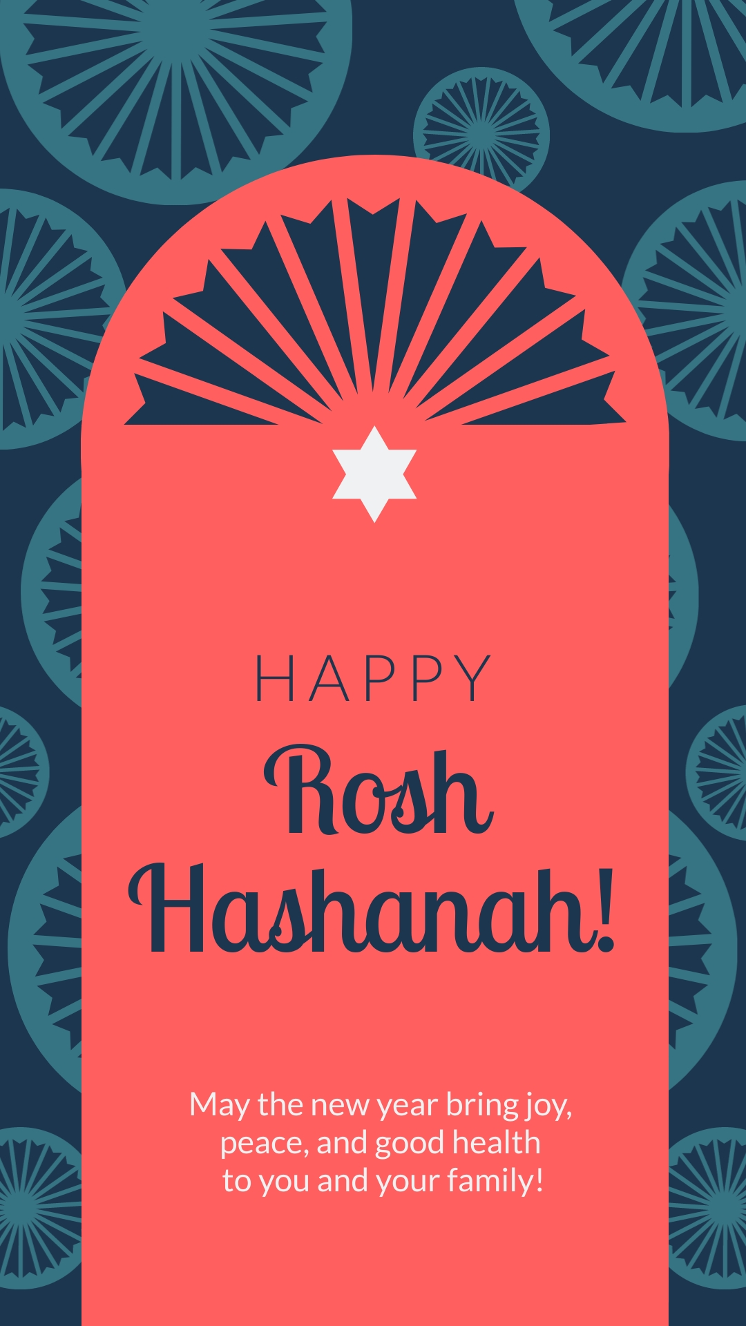 Rosh Hashanah Greeting Animated Vertical Template
